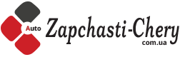 Патрубок Дэу Матиз купить в интернет магазине 《ZAPCHSTI-CHERY》